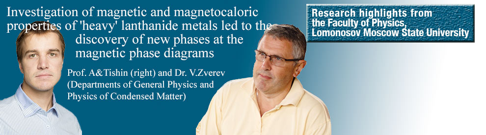 2015-magneto-thermal-properties-EN.jpg